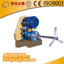 AAC block making machine plant /AAC block production line/aac automatic brick making machine -pulping mixer