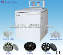 pharmaceutical low speed frosted movable centrifuge machine