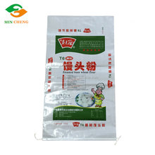 food grade printing pp woven bag packing wheat flour
