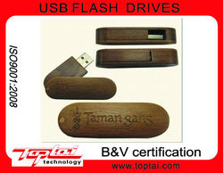 128MB Brown Maple Oval Swiveling Imprinted Individualized Logo Encrypted Environmental Wooden USB Flash Drive