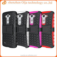 Hot selling hybrid durable silicone and PC case for LG G3, belt clip case for LG G3, for LG G3 armor case
