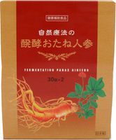 Made in Japan 6 year root Fermented Ginseng Herbal mix