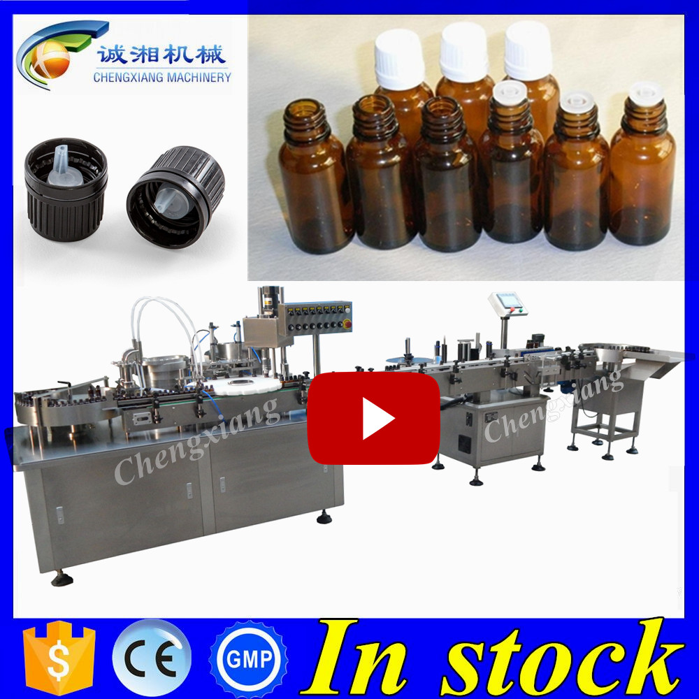 Shanghai Chengxiang 2 nozzles liquid filling machine,essential oil filling line