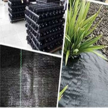 2017 new Agricultural Plastic Products Ground Cover