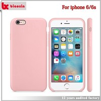 Biaoxin 2016 new style high quality silicone back cover case mobile phone for iphone 7