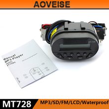AOVEISE MT728 hot motorcycle radio professional motorcycle mp3 audio alarm system audio amplifier for motorcycle