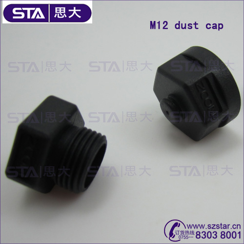 M12 female dust cap for M12 connector waterproof IP67