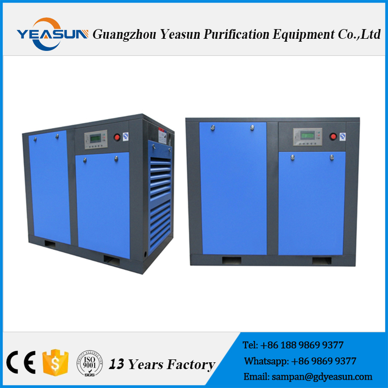 Ce Industrial Portable 15Kw 20Hp Oiless Open Type Refrigeration Compressor