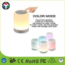 Touch Table Lamps, Color Changing Night Light LED Bedside Lamp, Portable Bluetooth Speaker LED Lamp