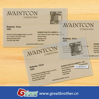 plastic PVC transparent clear printed business card