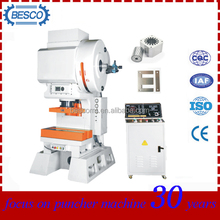 high speed C type hand operated punch press CE ISO approved