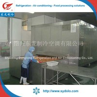 fish fillet seafood tunnel fast freezing equipment/iqf quick freezer/quick freezer machine for sea food