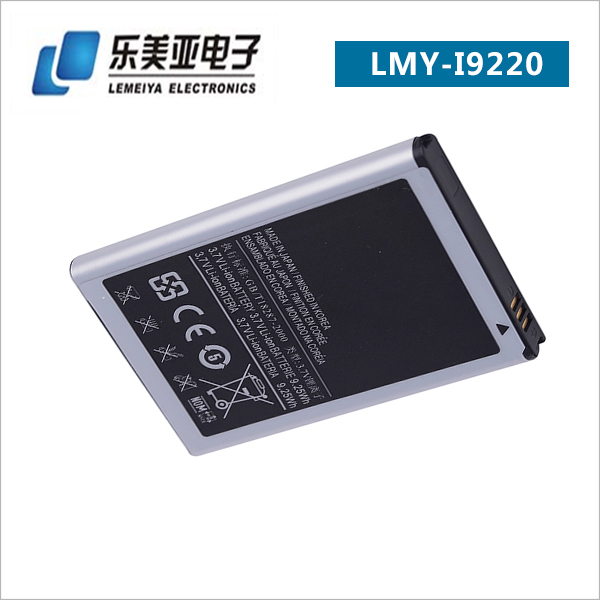 AAA CHINA phone supply battery for samsung batteries I9220 3200MAH lithium ion