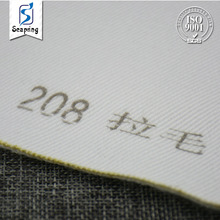 China Factory Polyester Filter Cloth filter material