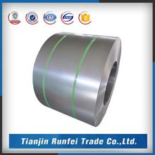 China steel mills cold rolled enamel steel coil