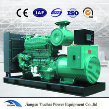 150 kva main engine electronic governor AC three phase silent high capacity small water cooled diesel generator
