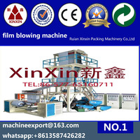nylon shopping plastic bag film blowing machine pe