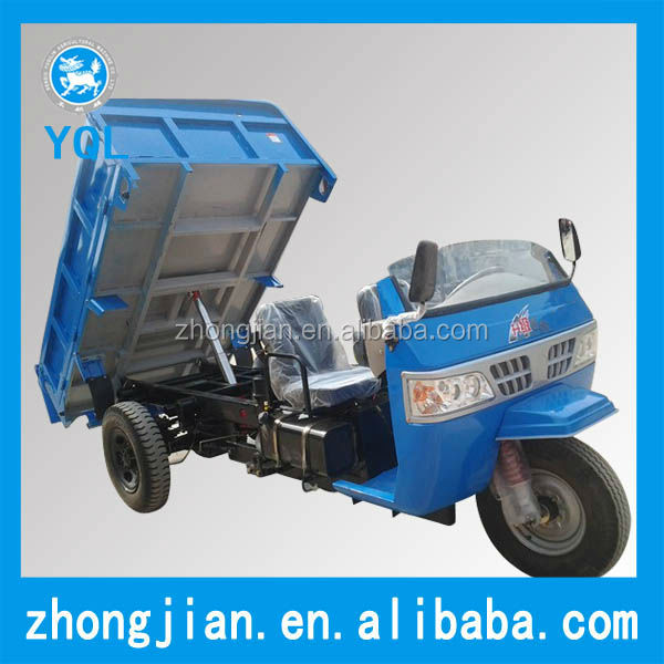 agricultural tricycle electric starting made in China