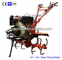 new design hot sale HT-135 New Design Farm Cultivadores mini rotavator tiller