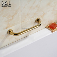 Hotel bathroom accessories brass golden plating safety grab rail for bath tub