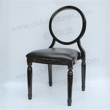 YC-D156-5 Delicate clear round back PU wedding chairs catering for functions hall