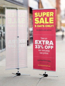 Adjustable Vertical Advertising Banner Stand,outdoor advertising stands