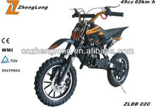 The CE certification 2 stroke kids dirt bike
