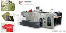 FB-1020SC automatic manual cylinder screen printing machine