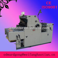 HT56II mini one color offset used printing machine dealer