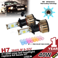 80w led car headlight h7 80w high power led H4, H13, 9004, 9007, H7, H8, H9, H10, H11, H16, 9005, 9006