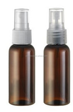 50ml medical spray bottle