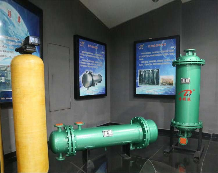 Floating head shell and tube heat exchanger Mobile:+86-15098778550