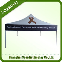 Large outdoor folding tent for promotional event party