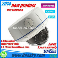 Alibaba Gold suppliers HD ls vision ip camera IP Camera with FCC,CE,ROHS Certification
