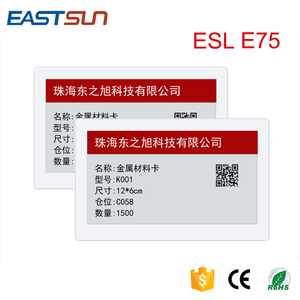 LCD e-ink display panel
