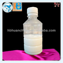 Chemical water and oil repellent agent for textile finishing FS-1251