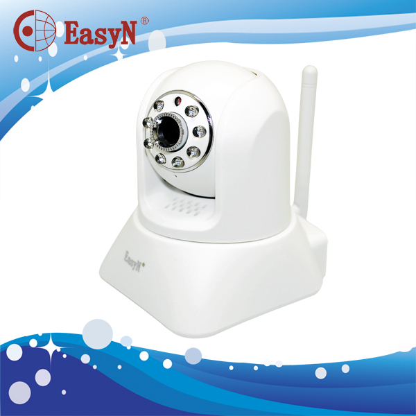 Indoor 960p Network Infrared IP Security Camera Home