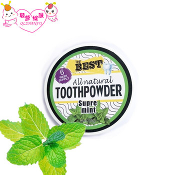 Super Glossy White Tooth Powder Teeth Whitening Dazzle Bright Dental Care Oral Hygiene Clean Spots Removal Dental Care kit 50g