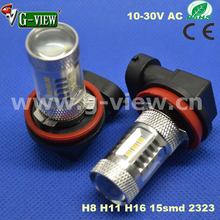 China car led factory Samsung 2323 chip 15smd led car fog light h8 h11 led auto bulb