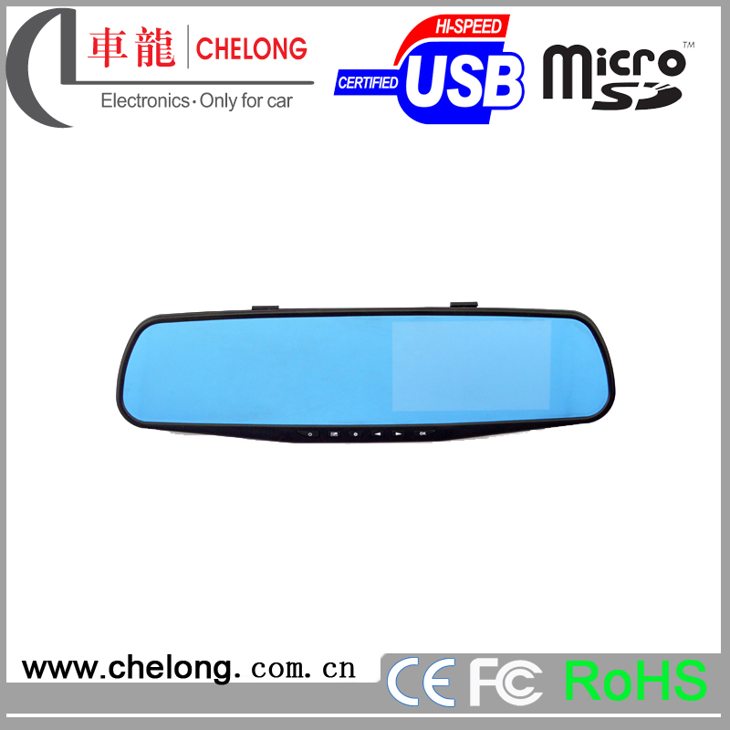 4.3 inch rearview mirror gps with homelink head up display heatest rear view dvr monitor