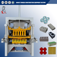 small high quality cement paving block making machine