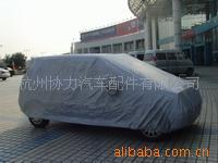 Hot selling 170t folding garage car cover for wholesales