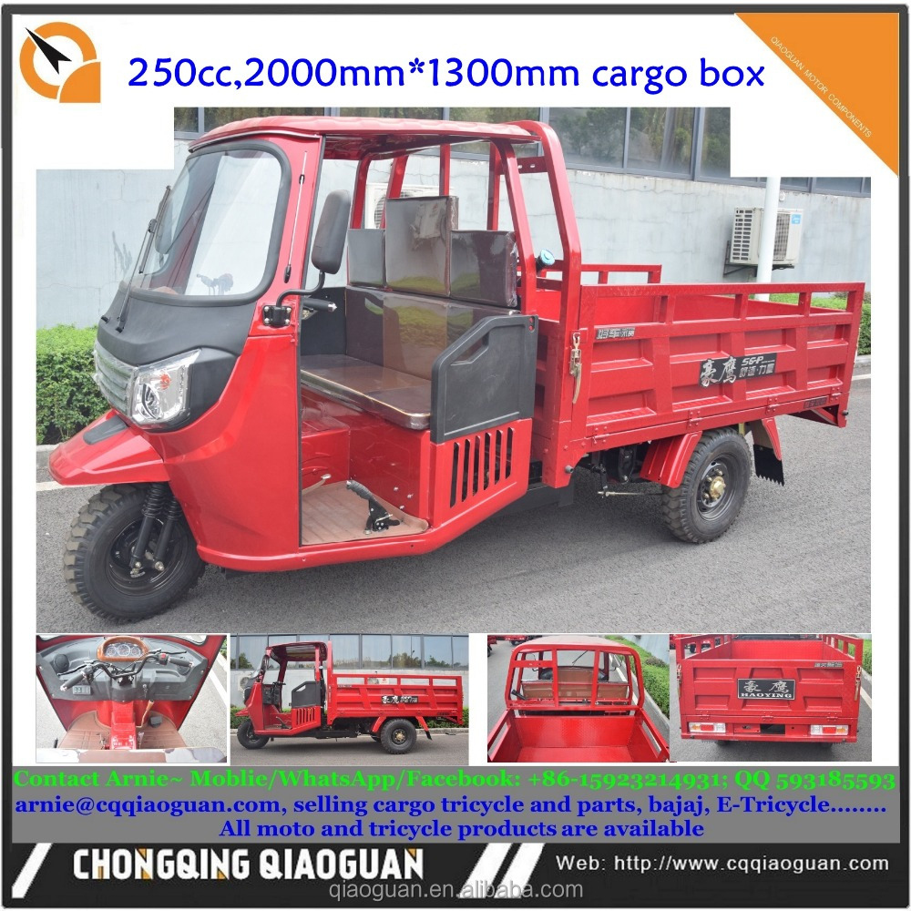 2017 New Driver Cabin Cargo Tricycle 250cc motorcycle trimoto cargo chongqing adult tricycle for sale