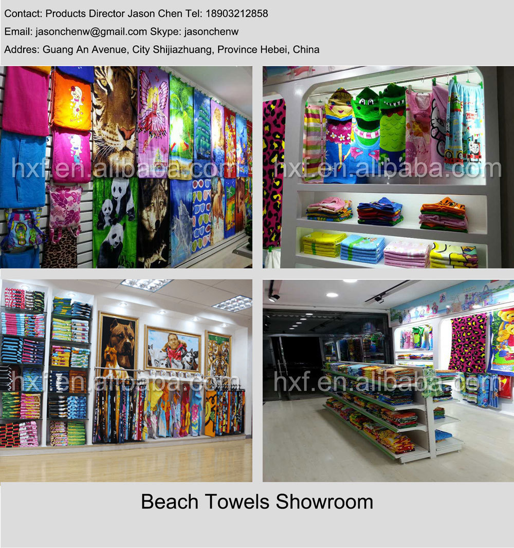 Cotton Custom Promotional Velour Reactive Printed Beach Towel