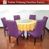 Antique Dining Room Round Table and Comfortable Chairs YC-F038-05