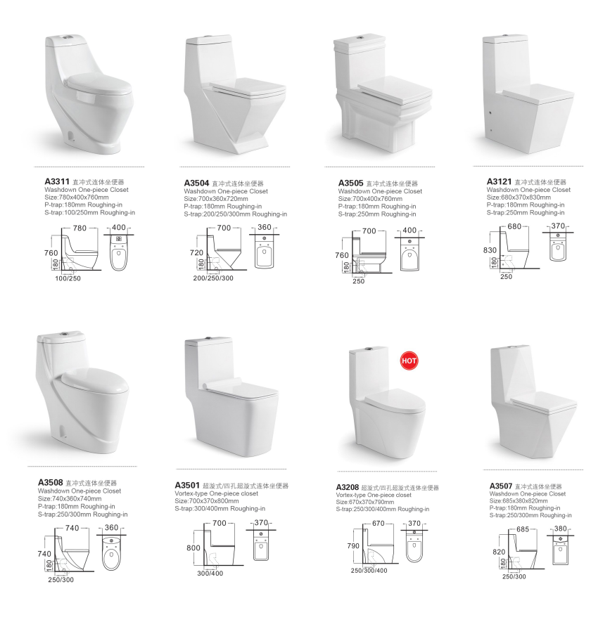 A3311B&D624B One piece sanitary ware ceramic toilet, modern toilet price, wc toilet price