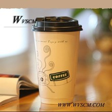 customize hot drink disposable double wall paper cup with lid and stirrer