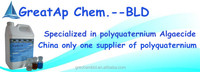 EPA registration product Aquarium Water treatment chemical GreatAp 126 4.5%