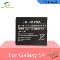 high power endurance 2600mAh mobile phone Li-ion battery from QSD manufacture