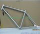Ti mtb bike frame made in China Custom titanium mountain bicycle frame with inner line routing Mountain bike